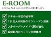 E-Room Language Center